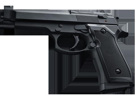 New Guns South Hills