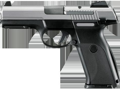 Sideview of a handgun